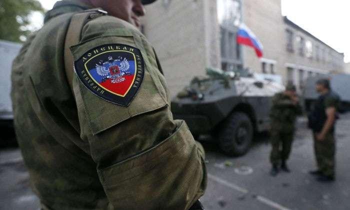 Верховная Рада занялась террором. Не имея сил победить Новороссию, Киев пытается очернить лидеров народного сопротивления