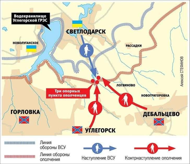 Уже несколько дней под Дебальцево идут полномасштабные бои Фото: Алексей СТЕФАНОВ