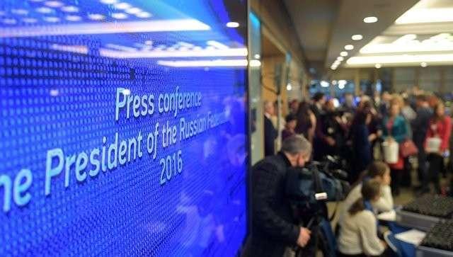 Большая пресс-конференция Владимира Путина. Онлайн-репортаж