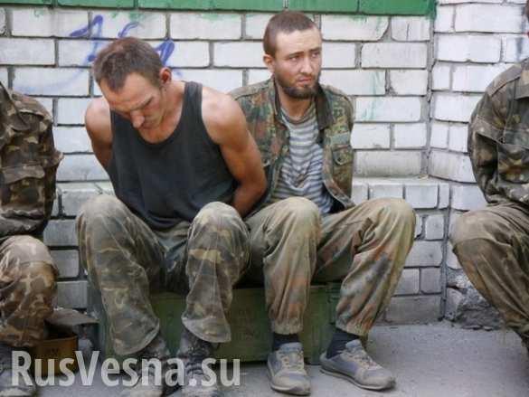 Дебальцево: как украинские волонтеры запытали до смерти троих военных ВСУ