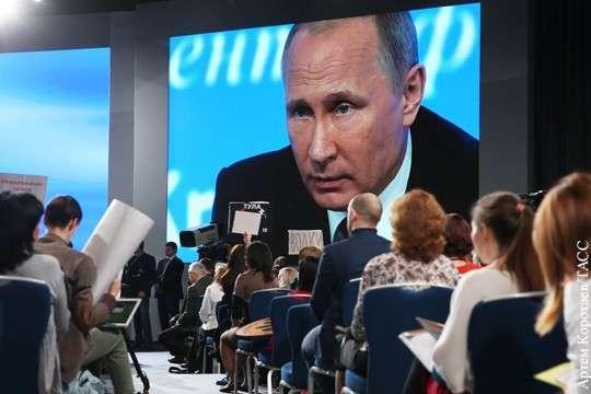 Путин послал разные сигналы Европе и США, расшифровка