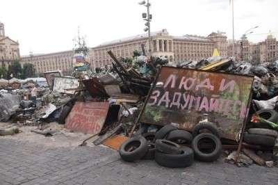 Перемога: Киев признан самым опасным городом Европы