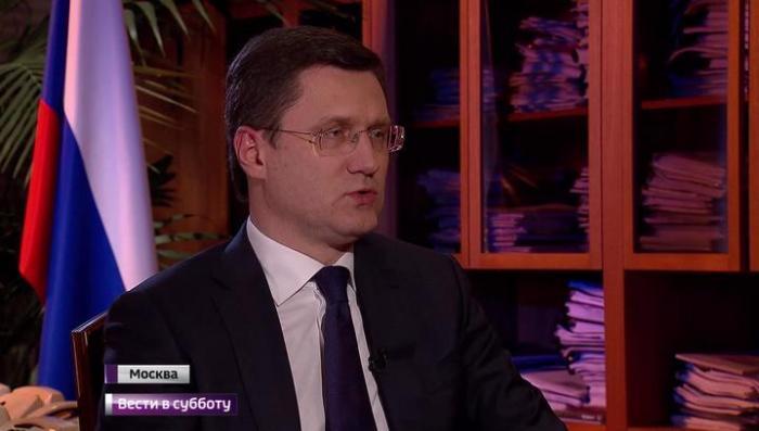 Александр Новак рассказал о судьбоносной сделке и дал нефтяной прогноз