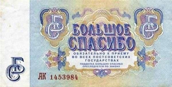 К 302-летию запрета чиновникам брать взятки на Руси