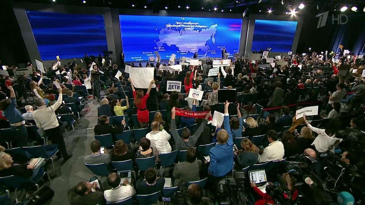 Владимир Путин в 12-й раз провел традиционную большую пресс-конференцию