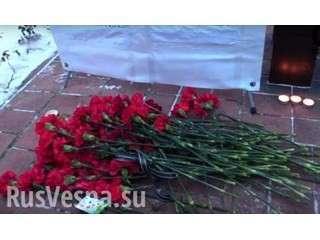 ДНР скорбит вместе с Россией: в Донецке почтили память погибших в авиакатастрофе