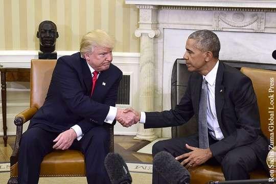 Барак Обама пытается как можно больше навредить Дональду Трампу