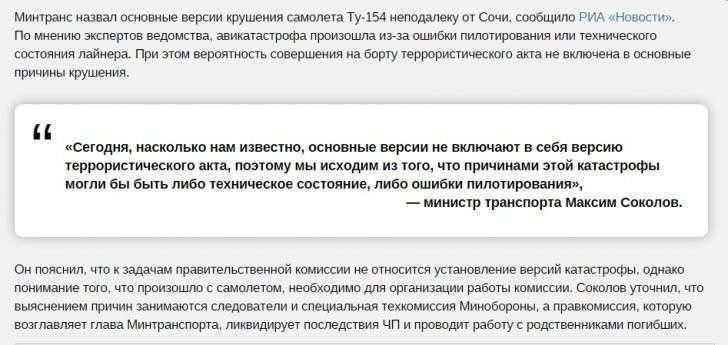 Мария Захарова: за закрытыми дверями нас пытались запугивать «лучшие люди Европы»