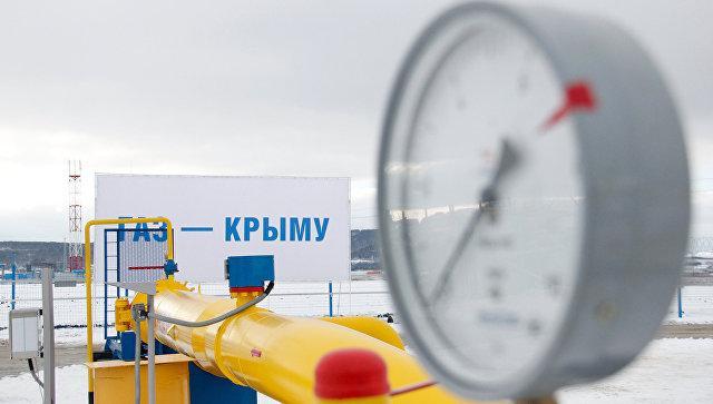 Владимир Путин дал старт подаче газа в Крым с материковой России