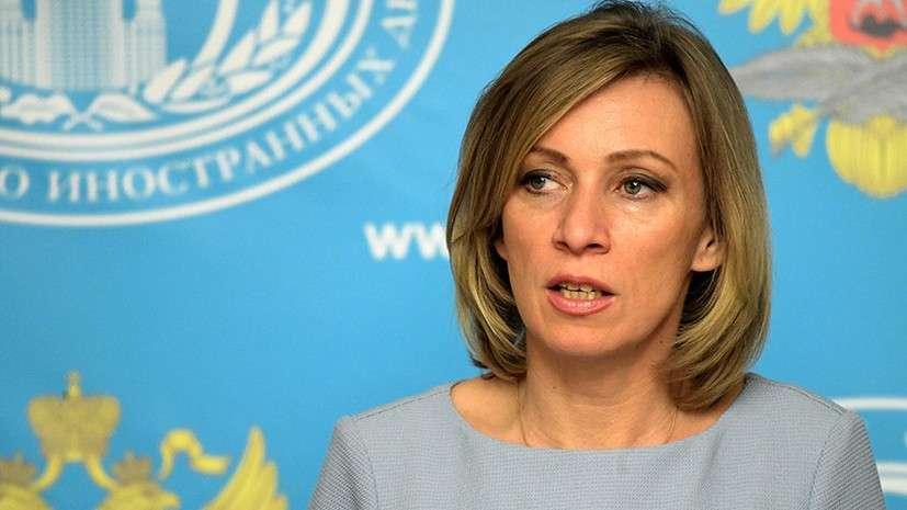 Брифинг Захаровой по актуальным вопросам внешней политики, 27.12.2016