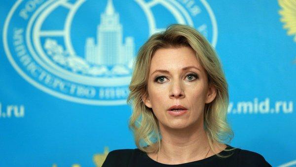 Мария Захарова обвинила Запад в убийстве посла