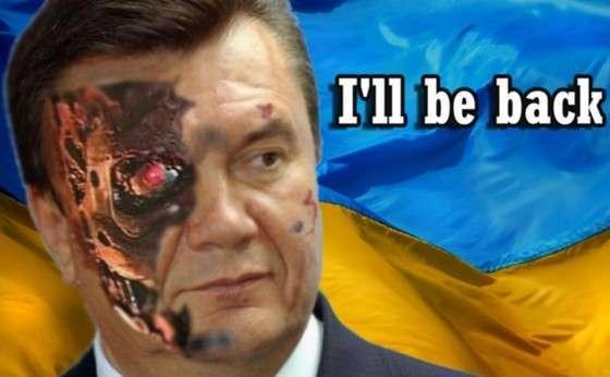 В Киеве испугались Януковича, даже на видео