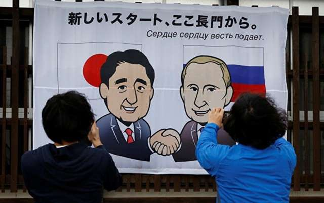 Россия и Япония упрощают визовый режим с 1 января 2017 года