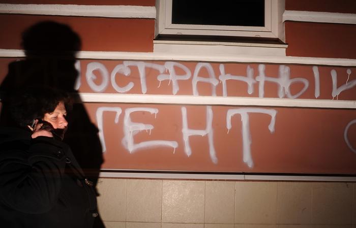 Минюст разоблачил ещё двух замаскированных иностранных агентов