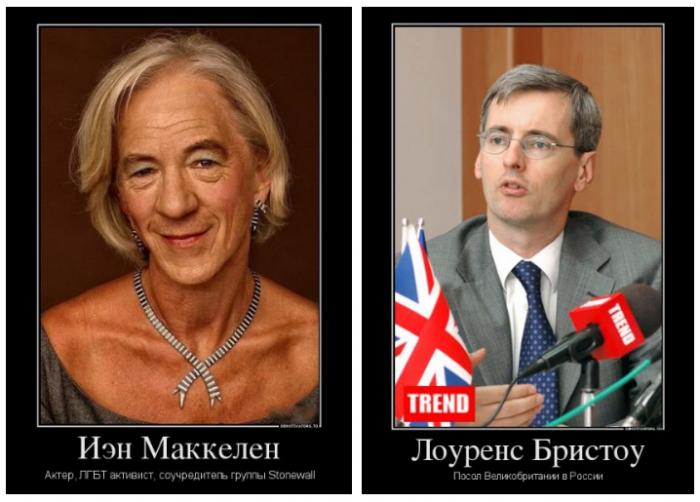 Деятельность Великобритании на Урале. Новогодний сюрприз