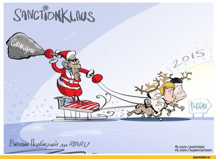 Предновогодние санкции: США могут их ввести против России уже сегодня