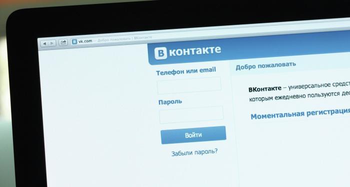 СБУ ищет «террористов» в соцсетях
