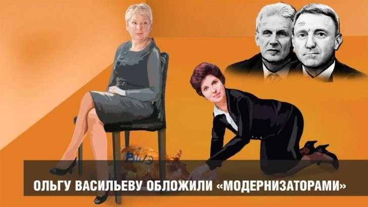 Министра образования и науки Ольгу Васильеву обложили антироссийскими «модернизаторами»