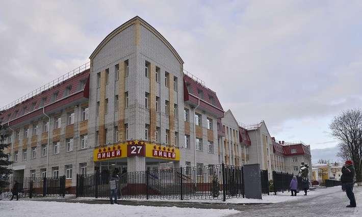 В Брянске открыта новая школа Сделано у нас, политика, факты