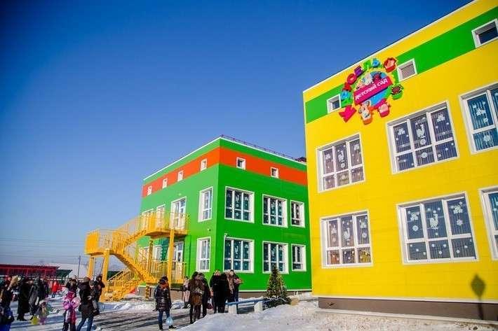 Новый детский сад открыт в Сахалинской области Сделано у нас, политика, факты