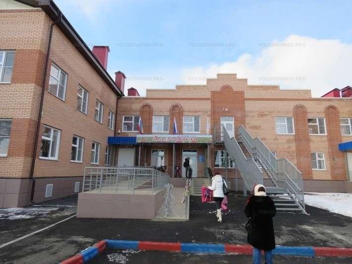 В Ростовской области открылся новый детский сад на 280 мест Сделано у нас, политика, факты
