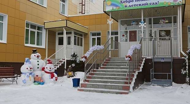 Новый детский сад на 220 мест открылся в Новосибирске Сделано у нас, политика, факты