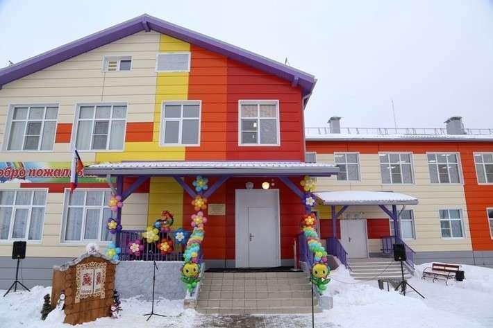 В Белгородской области открылся детский сад Сделано у нас, политика, факты
