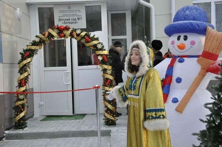 Новый детский сад на 240 мест открылся в Ханты-Мансийском АО Сделано у нас, политика, факты
