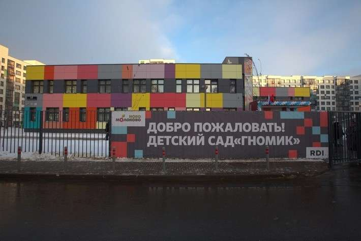 В Московской области открыли детский сад Сделано у нас, политика, факты