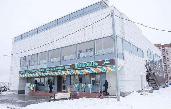 Новый ФОК открыли в Красногорском районе Московской области Сделано у нас, политика, факты
