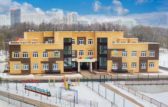 В г. Химки Московской области введен в эксплуатацию детский сад на 150 мест Сделано у нас, политика, факты
