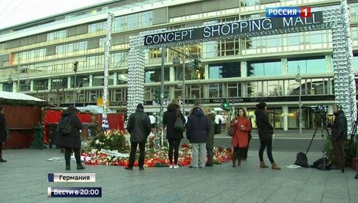 Немцы будут отмечать Новый год под надсмотром полиции