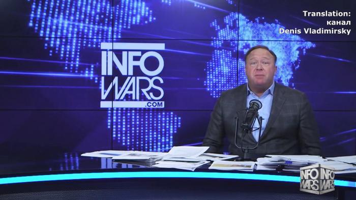 Американский патриот Алекс Джонс: Барак Обама организовал теракт с Ту-154 Сочи и приказал убить посла России в Турции