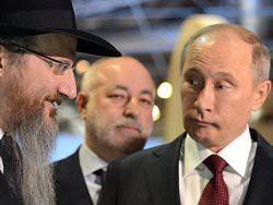 Ту-154: одна еврейская Борода – добрая, остальные – злые