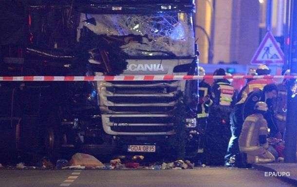 Тормоза спасли: жертв теракта в Берлине могло быть больше