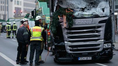 Границы дозволенного: можно ли пресечь свободное передвижение террористов по Европе