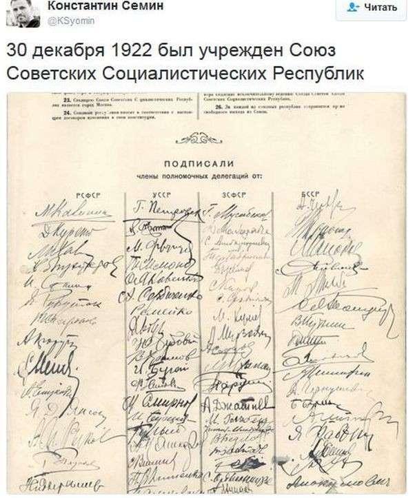 Соцсети жгут 86: на кремлёвскую ёлку войдут дети дипломатов, а выйдут агенты Кремля