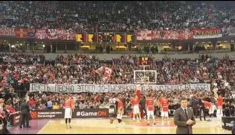 20 тысяч сербских фанатов спели хором в память об ансамбле Александрова