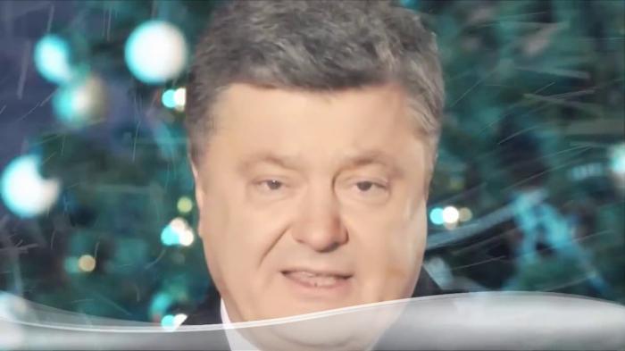 СМИ опубликовали эксклюзивное Новогоднее обращение Петра Порошенко к украинскому народу 2017