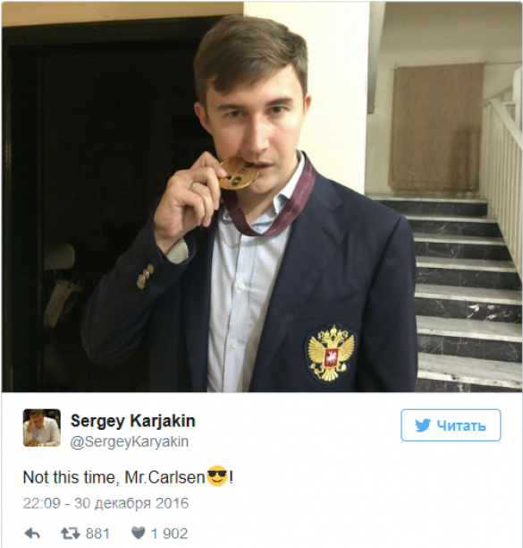 Карякин чемпион, а раздосадованный проигрышем Карлсен покинул церемонию | Русская весна