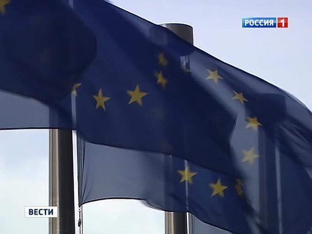 ЕС проходит проверку на прочность под нажимом США