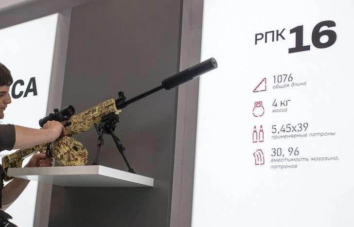 Армия РФ в 2017 году получит опытную партию новых легких пулеметов РПК-16