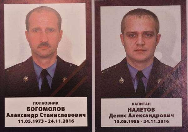 Военное обозрение: Итоги 2016 года для России