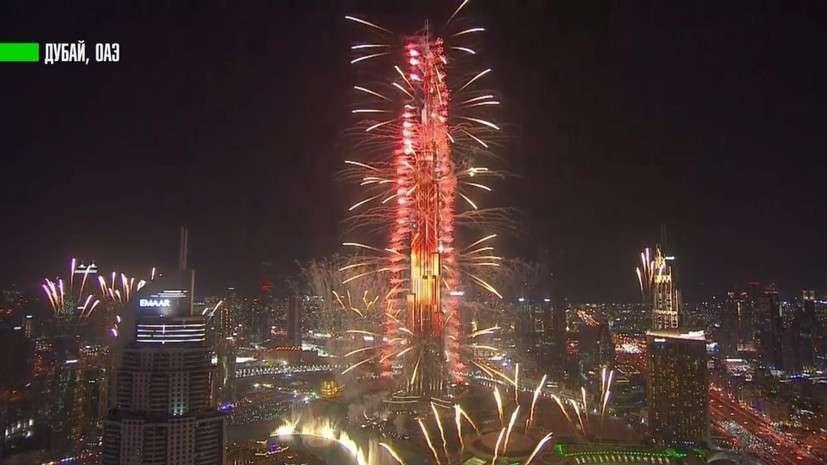 Самые красочные салюты, которыми города по всему миру встречали Новый год
