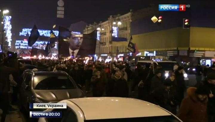 В Киеве началось факельное шествие националистов в честь дня рождения Бандеры