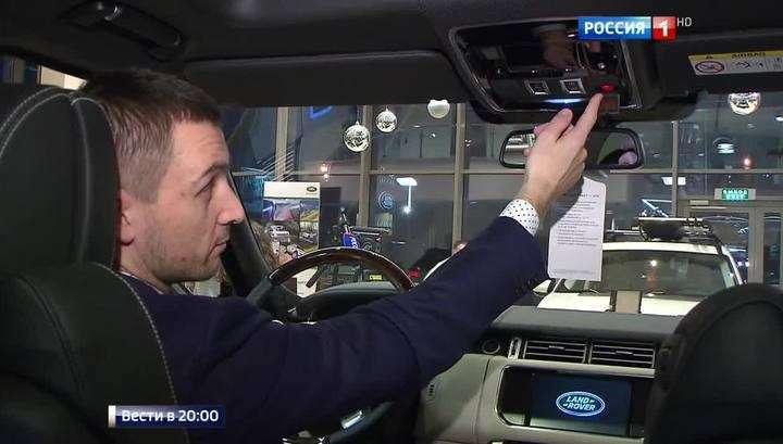С 1 января все новые автомобили должны быть оснащены системой С 1 января все новые автомобили должны быть оснащены системой