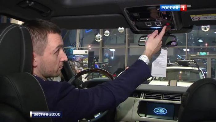 """С 1 января все новые автомобили должны быть оснащены системой """"ЭРА-Глонасс"""": что может тревожная кнопка"""