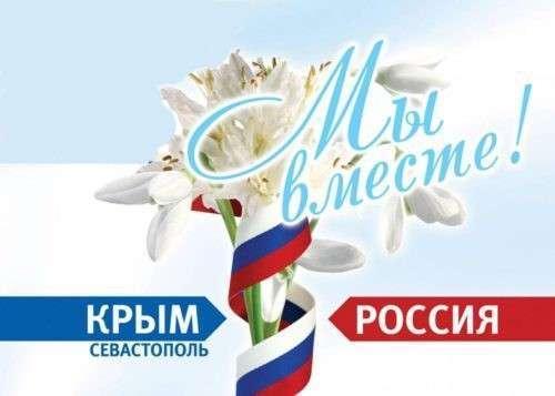 """""""Это первый год, когда меня нереально прет от того, что я в России!"""""""