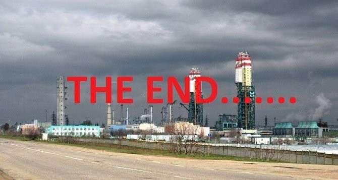 Привет, Монсанто! Прощай Одесский припортовый завод