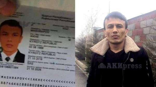 Киргиза Машрапова обвинили в теракте в Турции из-за сурового похожего лица
